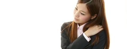 頚椎症・頚椎ヘルニア痛みしびれ改善法 2chの評判