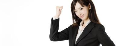 上司の期待に応える!成果を出して評価を180度変える方法