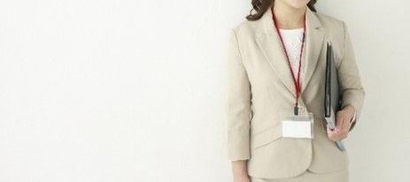 裾・袖の長さに注意