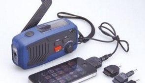 携帯充電器(ソーラータイプ)