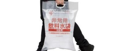 防災の要!非常用飲料水袋