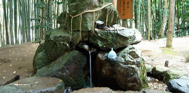 眞名井の水
