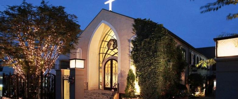 神聖な気持ちになれる、南青山ル・アンジェ教会