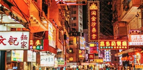 月餅もある!中華街で女子会ナイト
