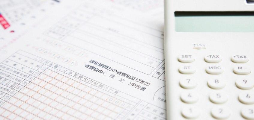 社会保険料はどのような扱いになるのでしょうか