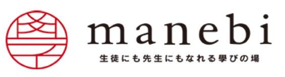 manebi(マネビ)