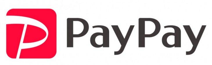 後払い:クレジットカードでまとめて