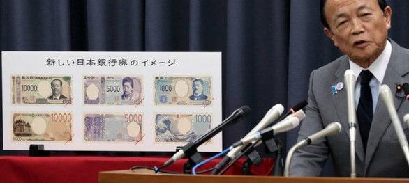 1万円渋沢栄一・5千円津田梅子・千円北里柴三郎