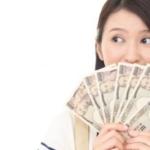 新紙幣の人物はどんな人?1万円渋沢栄一・5千円津田梅子・千円北里柴三郎