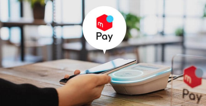 iDやコードで支払う方法&ポイント利用について