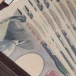 長財布のほうがお金が貯まる?金運が上がる使い方と人気のブランド
